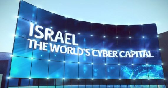The World's Cyber Capital